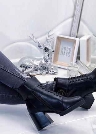Красивенные черные ботиночки