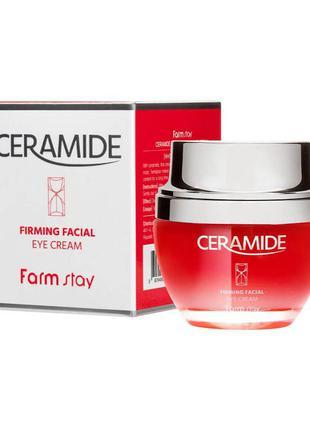Укрепляющий крем для кожи вокруг глаз с керамидами farm stay c...