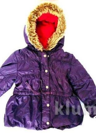 Демисезонная куртка 3-4годика