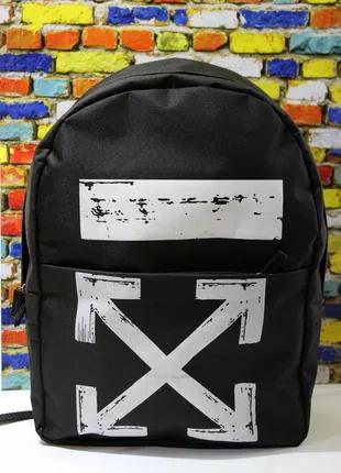 Рюкзак Черный  со стрелками от Off-White