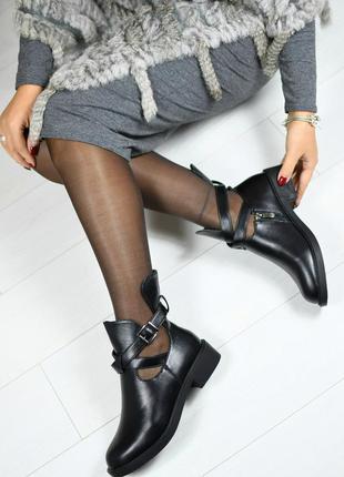 Ботинки демосезон