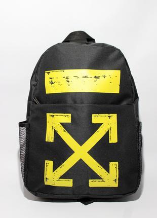 Черный рюкзак с желтыми стрелками от Off-White