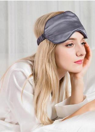 Шёлковая маска для сна / повязка для глаз серая