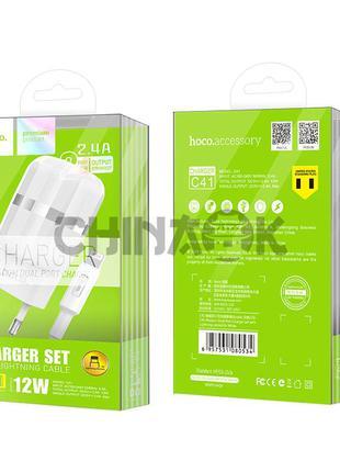 Зарядное устройство Hoco 2.4A (Wisdom Dual Port Charger) 2 USB