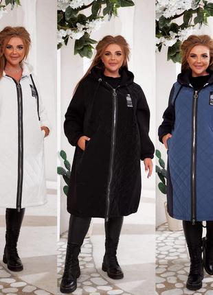 Удлиненный кардиган, куртка пальто на синтепоне из стеганной п...