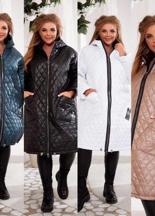Стеганное пальто, удлиненная куртка с капюшоном на синтепоне, ...