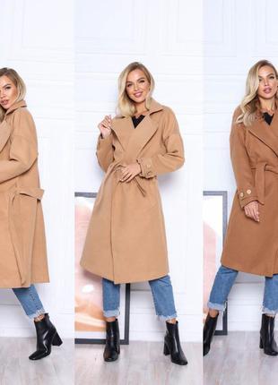 Стильное кашемировое пальто под пояс с подкладкой кэмел длина ...