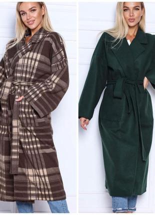 Пальто миди с поясом из шерстяного кашемира на подкладке атлас