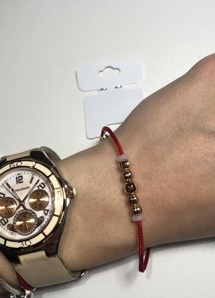 Красная нить браслет с бусинками новая