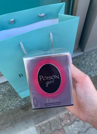 DIOR Poison girl 50 ml