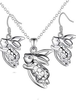 🏵ювелирный набор бижутерии зайчики кулон и серьги, серебро 925...