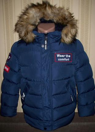 Куртка аляска зимняя для мальчиков 146 Венгрия