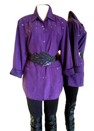 Фиолетовая блуза, рубашка с заклепками большой размер