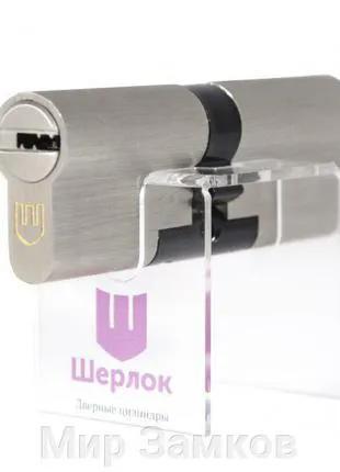 Механизм секретности Sherlock HK 70 (30x40) - SN (код И-3658)