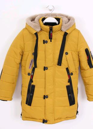 Куртка зимняя М16