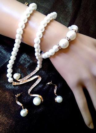 Комплект под жемчуг fashion jewelry колье, браслет, серьги