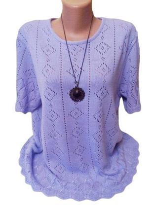 Светло фиолетовый ажурный джемпер с коротким рукавом