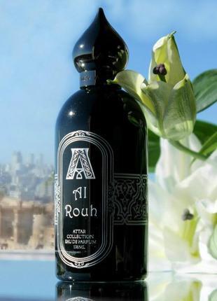 Attar Collection Al Rouh_Оригинал Eau de Parfum 5 мл