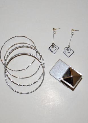 Набор браслет, кольцо и серьги бижутерия