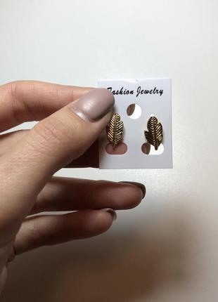 Серьги гвоздики перья в золотом цвете новые