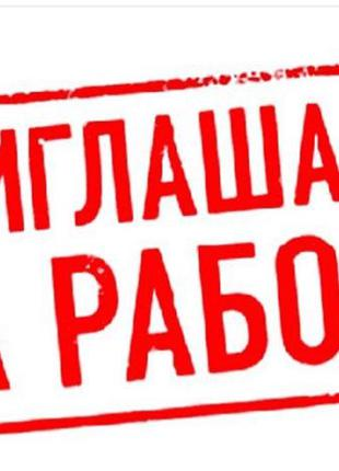 Работа на СТО в центре Одессы