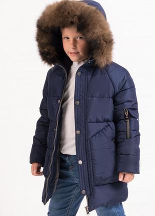 Зимняя теплая удлиненная куртка с капюшоном