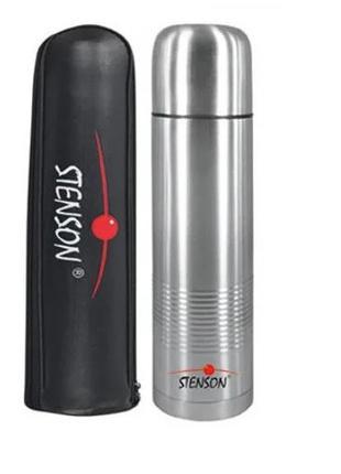 Вакуумный термос 1 л Stenson с чехлом