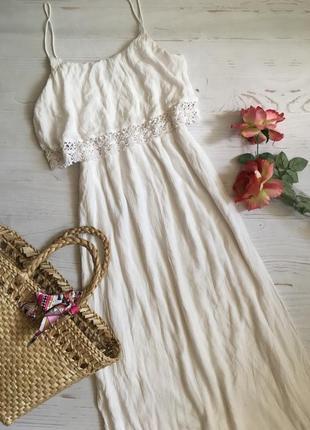 Очень красивое белое платье/длинное платье в пол!