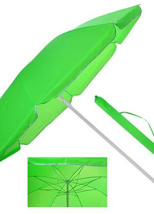 Зонт пляжный ромашка 1.8 м №3