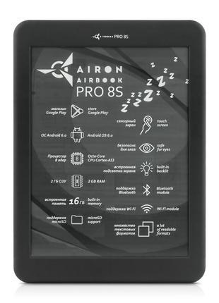 Электронная книга AirBook Pro 8S