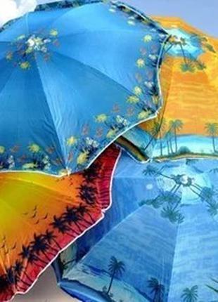 Зонт пляжный, серебро, наклонный 180 см