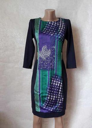 Нарядное  трикотажное платье миди в тёмно синем цвете с красоч...