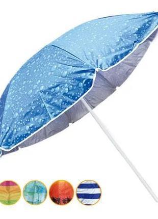 Зонт пляжный 1.8 м с наклоном серебро №2