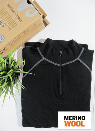 Термобелье dry warm original из 100% мериносовой шерсти, l