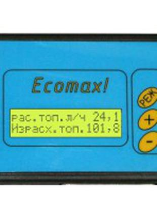 Система экономии топлива ! экомакс