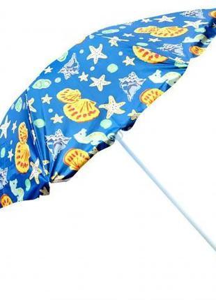 Зонт пляжный 2.2 м серебро №3