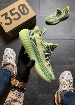 Кроссовки adidas yeezy boost 350 v2 yeеzreel reflective