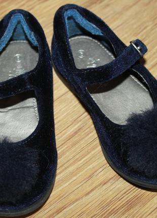 Босоножки синие бархатные next 6