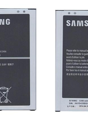 Аккумуляторная батарея для смартфона Samsung B700BC Galaxy Meg...