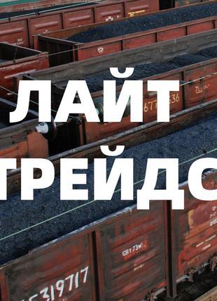 Купить Уголь марки ДГ, 13-100 Каменный уголь в Украине
