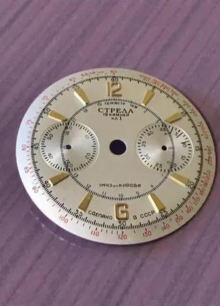 Циферблат для часов Стрела