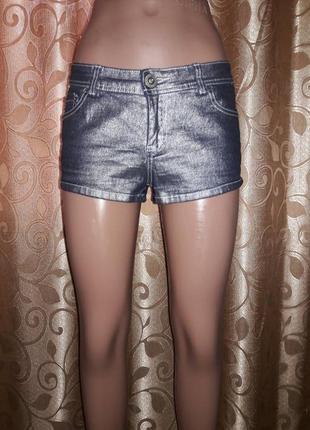 ✨✨✨стильные короткие серебристые женские шорты select🔥🔥🔥