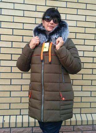 Зимова  тепла куртка до 60 розміру