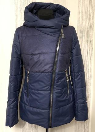 Шикарна демісезонна куртка 44-54 рр