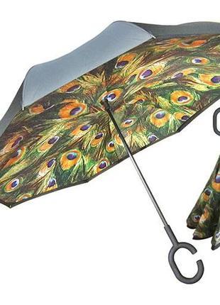 Зонт обратного сложения 110 см 8 спиц