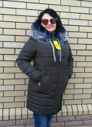 Зимова куртка 48-60 розмірів