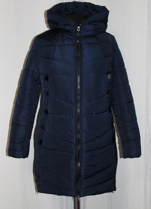 Зимова куртка 50-60 розміри