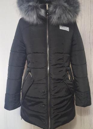 Стильна зимова курточка 44-52 розміри