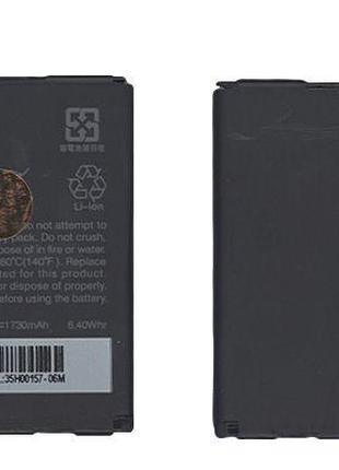 Аккумуляторная батарея для смартфона HTC BG86100 Sensation XE/...