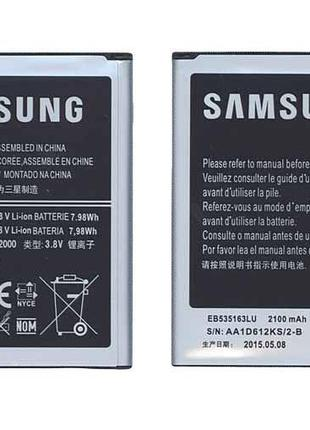 Аккумуляторная батарея для Samsung EB535163LU i9082, i9080 3.8...